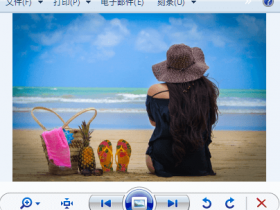 windows10 找回windows照片查看器的方法