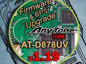 自由通D878UV固件升级V1.19