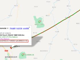 记录APRS中继收到的首个气球信标