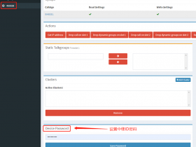 MMDVM热点密码和中继密码设置