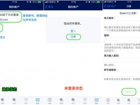 APRS手机客户端配置与使用—aprs.fi