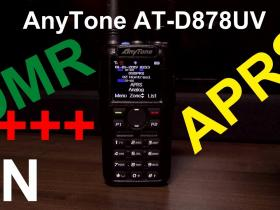 自由通AnyTone AT-D868UV刷机为AT-D878UV