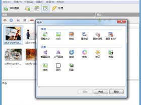 一款小巧好用的图像处理软件—Image Tuner
