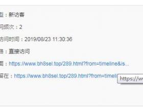 """百度统计入口页面""""from=timeline&isappinstalled=0"""""""