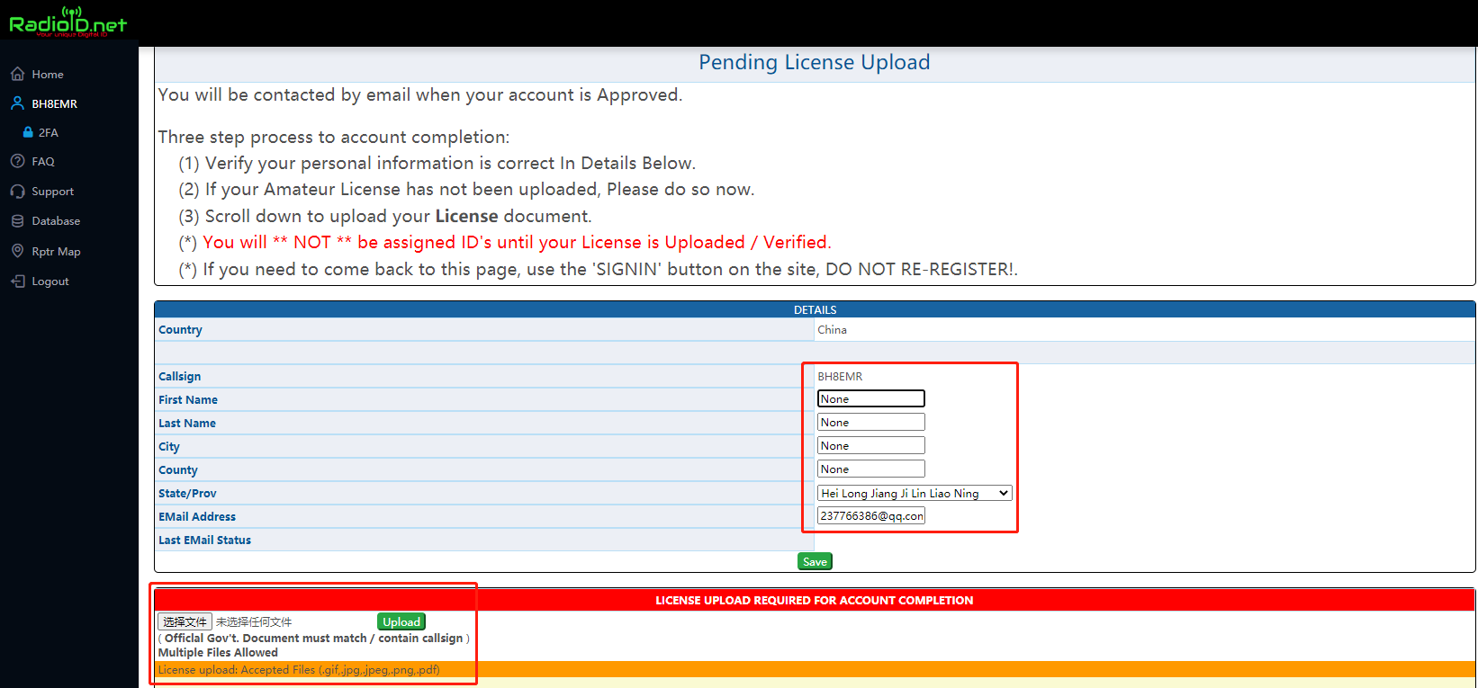 MMDVM注册DMRid和注册BrandMeister设置静态组呼