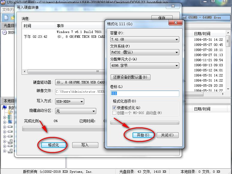 制作DOS启动盘—将MS-DOS6.22装入U盘