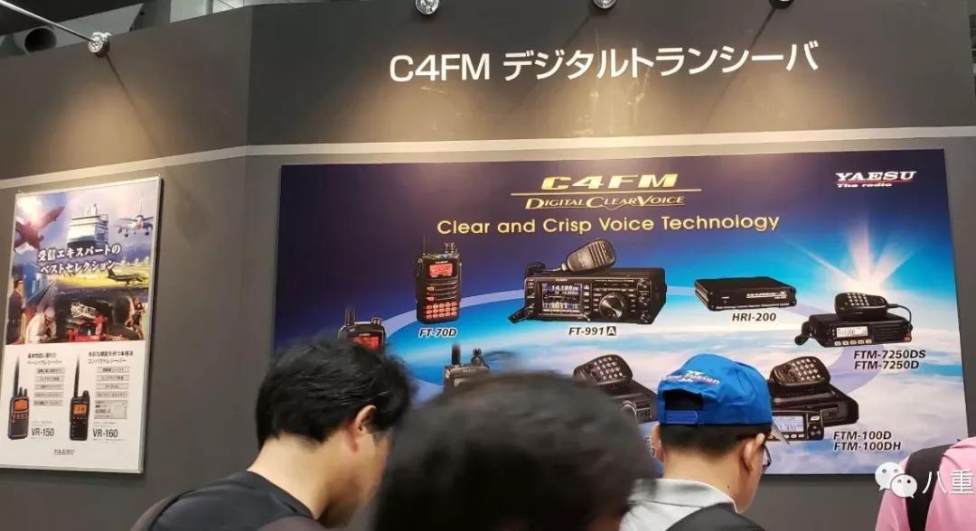 2018东京火腿节 | 八重洲首台SDR神机横空出世