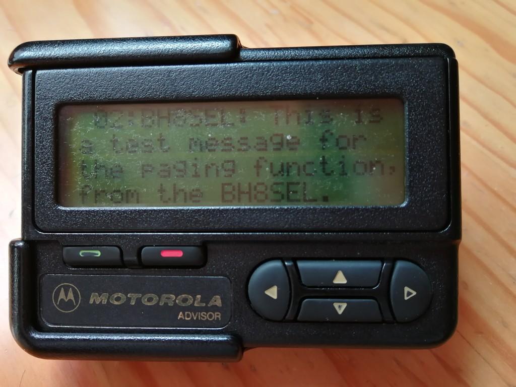 MMDVM传呼功能(POCSAG)