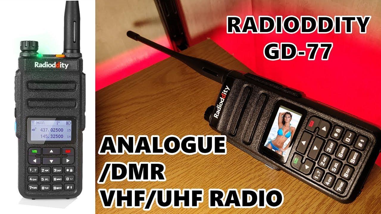 Radioddity GD-77固件归档