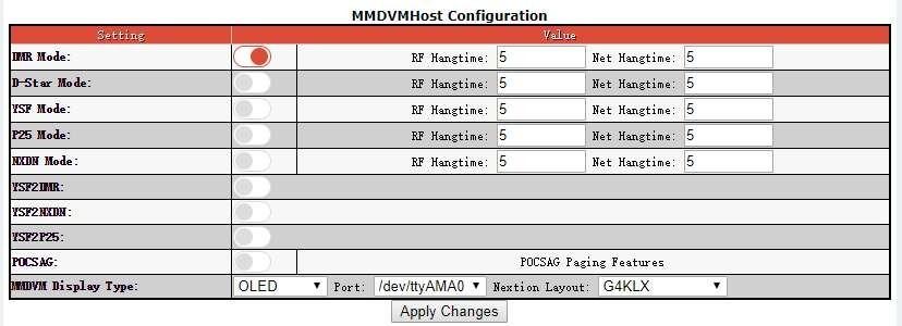 DMR对讲机利用XLX网络联网通信