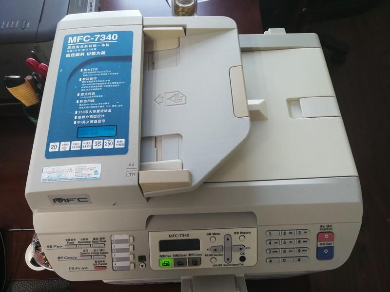 兄弟MFC-7340打印机清零