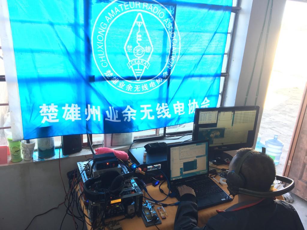 楚雄业余无线电爱好者参加2018 CQWW CW竞赛花絮