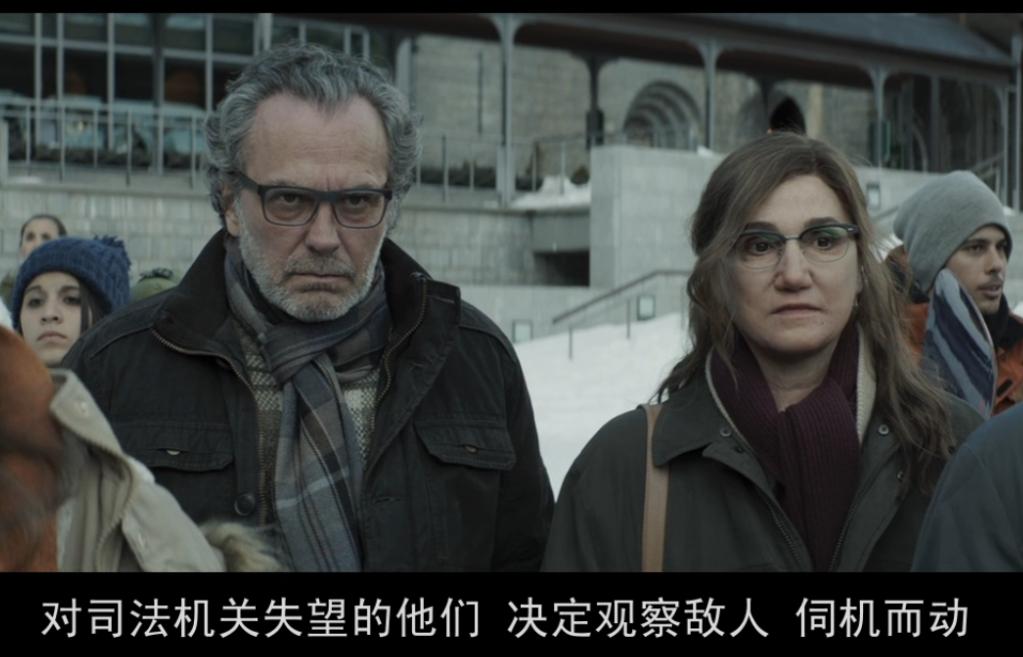电影推荐:看不见的客人 Contratiempo (2016)