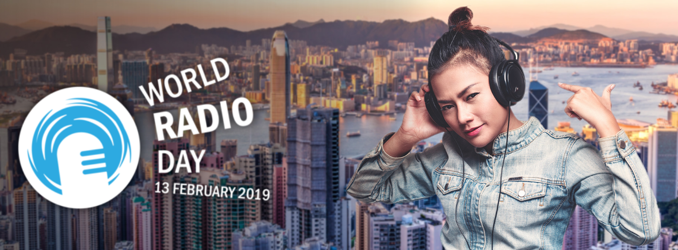 2019 世界无线电日