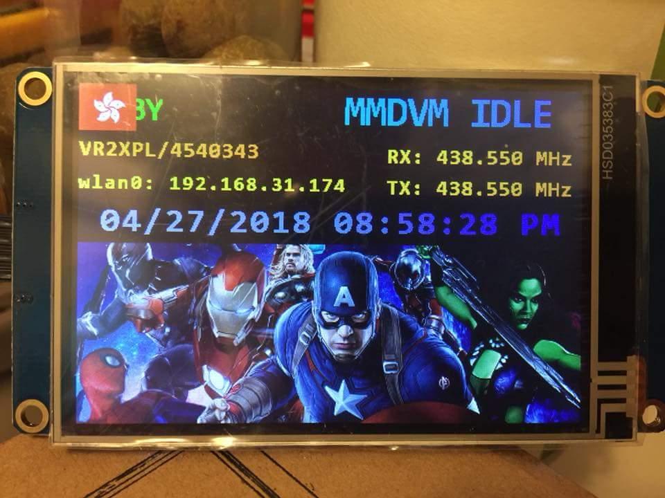 MMDVM显示屏设置