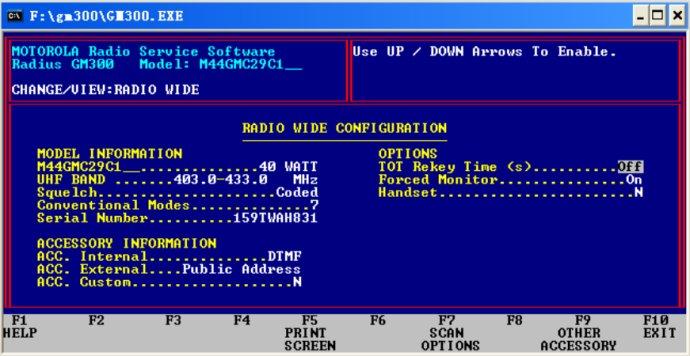 摩托罗拉GM300车载对讲机写频操作步骤