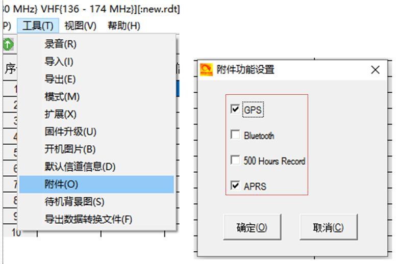 AnyTone D878UV升级V1.14版本固件