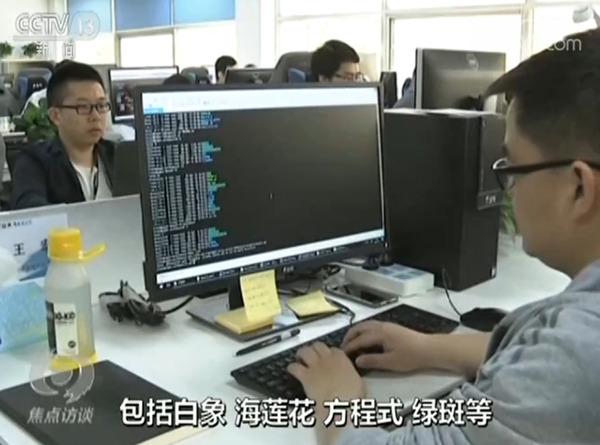 网络安全:为人民 靠人民