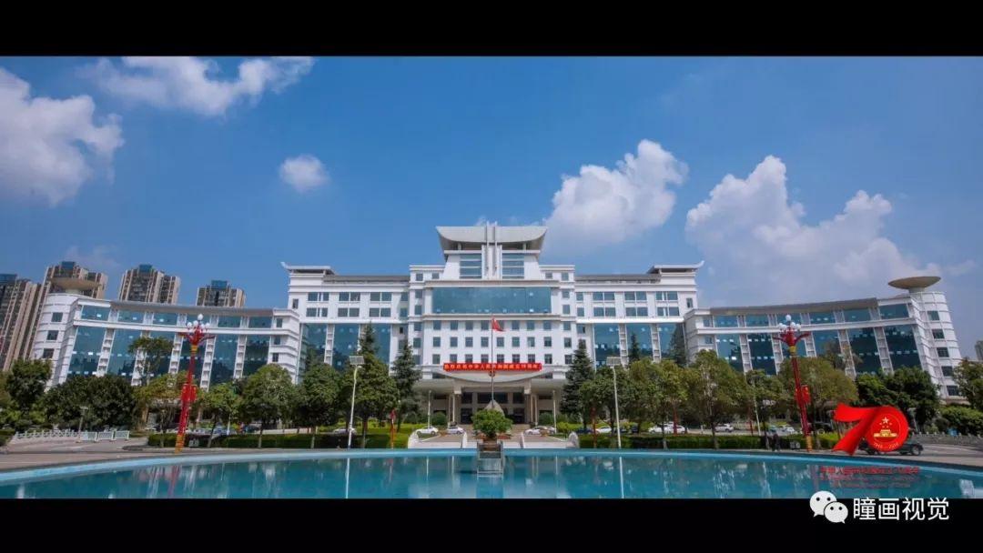 礼赞祖国|楚雄高新技术产业开发区唱响《我和我的祖国》献礼新中国70华诞!