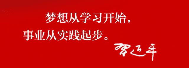 学习强国挑战答题题库2019最新完整版