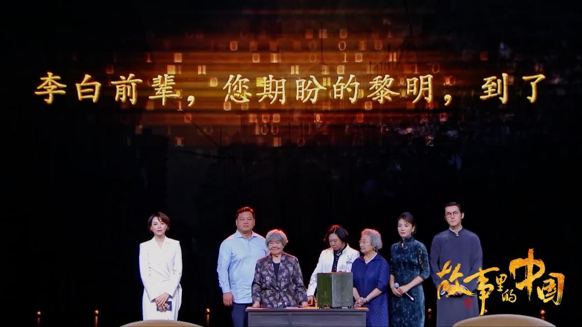 """时隔70年后,《故事里的中国》续写""""永不消逝的电波"""""""