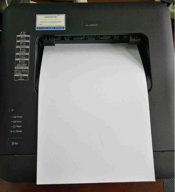 修复兄弟打印机2260D卡纸现象