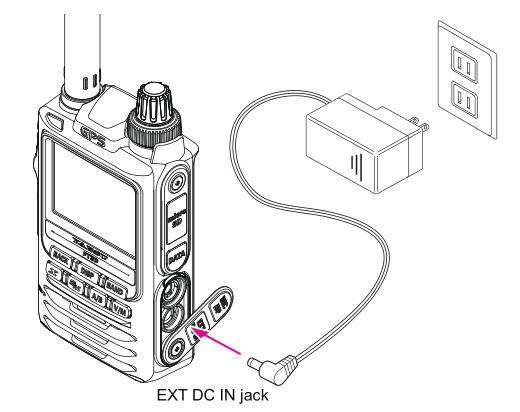 八重洲FT3DR主/副固件升级说明