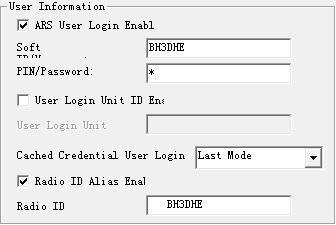 关于是显示呼号还是显示ID的说明