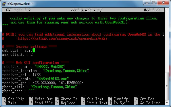 在树莓派上搭建OpenWebRX