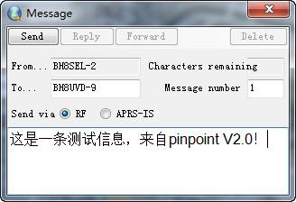 PinPoint APRS:一款非常不错的Windows版APRS软件