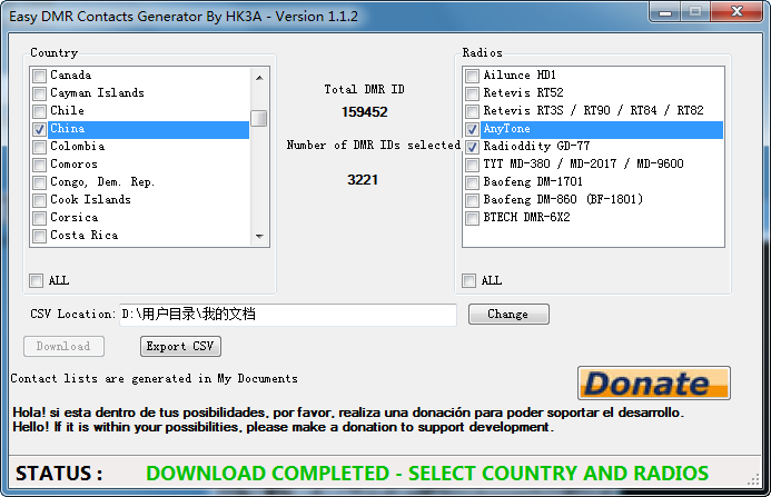 Easy DMR Contacts Generator—DMR ID数据库