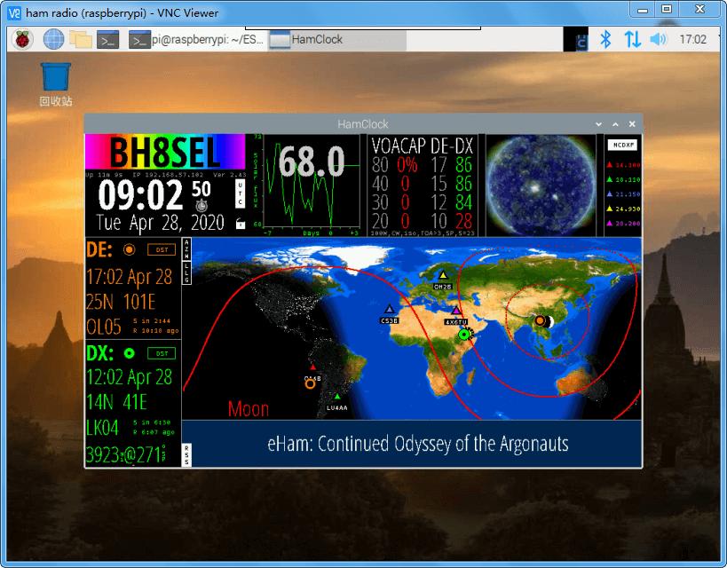Ham Clock—卫星通讯爱好者的桌面时钟