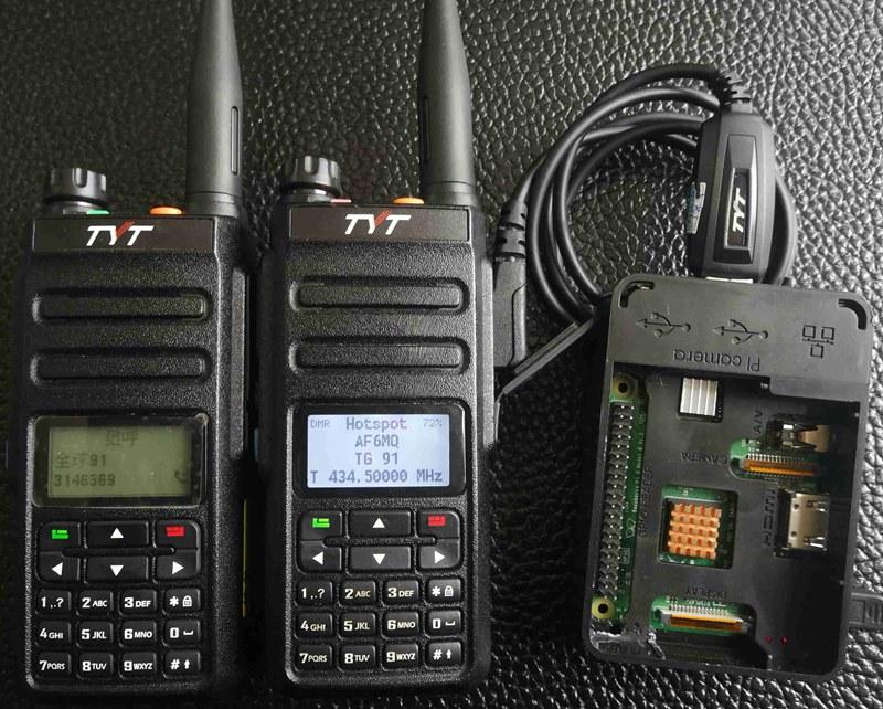 TYT MD760开启热点模式