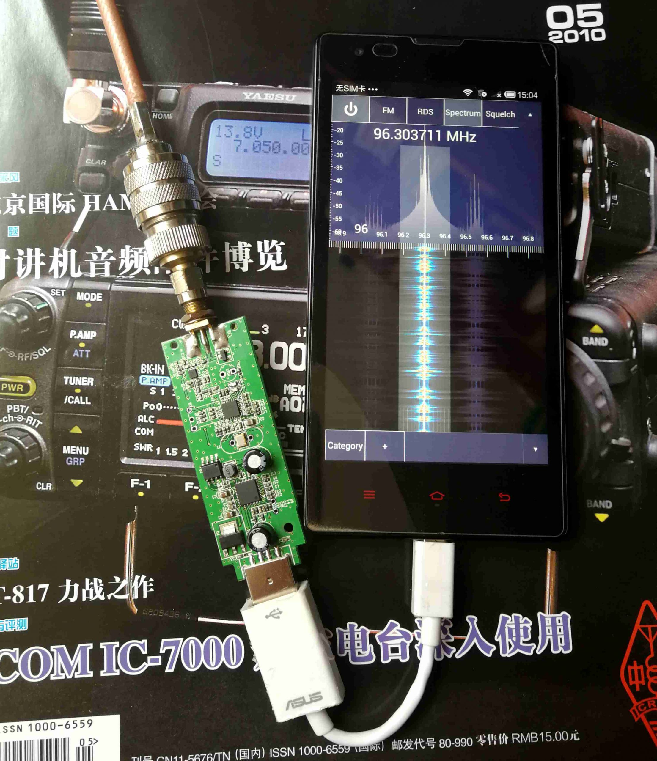 SDR Touch-一款用于Android设备的SDR软件