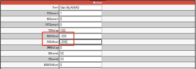 使用MMDVMCal调试工具调整误码率
