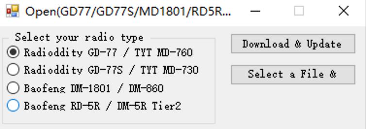 宝峰DM5R刷OpenGD77固件